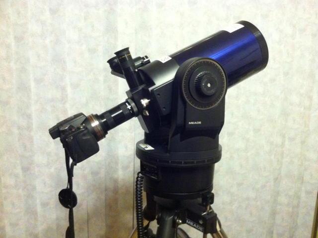 Meade etx-80 backpack observatory | astromart.