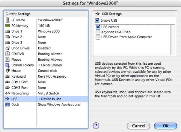 weasner s meade autostar suite on a macintosh rh weasner com USB Connection Wiring Diagram USB Schematic Diagram